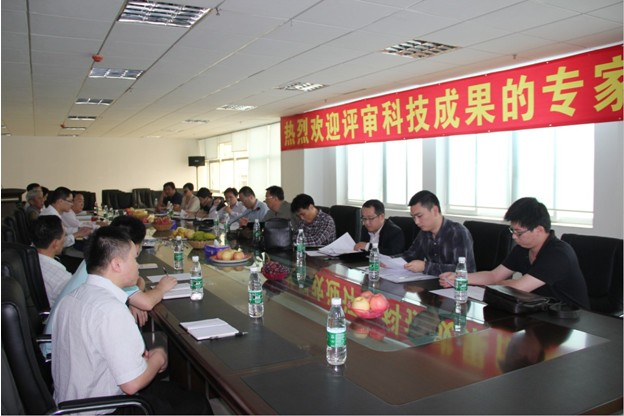 Shenzhen Sanma Group electrolytic capacitor technology achievement appraisal meeting was successfully held